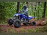 2020 Yamaha YFZ450R, ATV listing